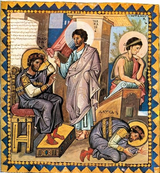 Paul art no copyright Reproches de Nathân à David, David pénitent